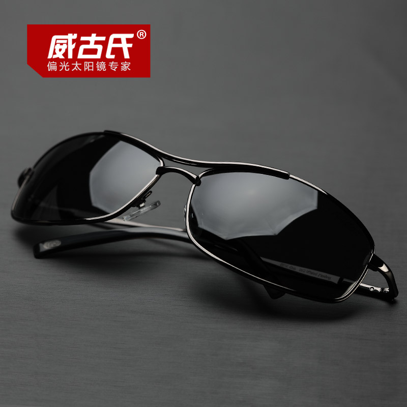Elegant vintage professional polarized sunglasses driving mirror driving glasses 1318(China (Mainland))