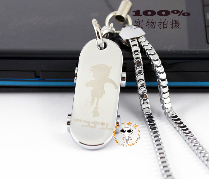 For nec klace skateboard mobile phone chain keychain anime toys new arrival collection(China (Mainland))