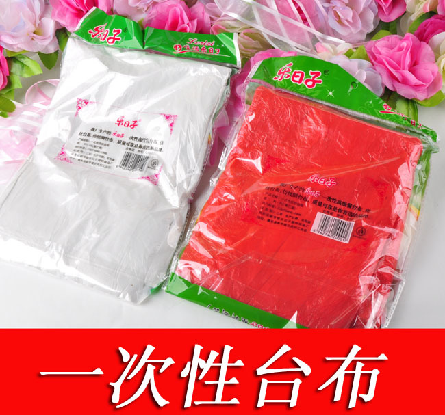 Wedding supplies wedding gifts decoration disposable table cloth tablecloth new material bag 9 130g(China (Mainland))