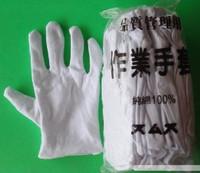 Free shipping Anti-static 100% cotton white gloves work gloves safety gloves cotton gloves anti-static 100%