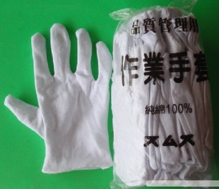 Free shipping Anti-static 100% cotton white gloves work gloves safety gloves cotton gloves anti-static 100%(China (Mainland))