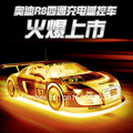 Audi R8 car rechargeable 1:18 drift children's toys, remote control cars(China (Mainland))