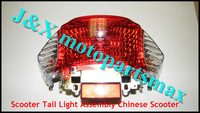 FREE SHIPPING@ Scooter Tail Light Assembly Chinese Scooter Parts Tao Tao Peace Sports GY6 50cc