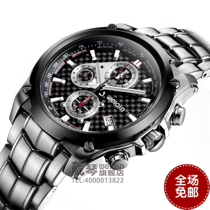 Quartz male watch steel watch luminous sports table mens watch male commercial watch(China (Mainland))