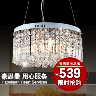 Crystal lamp living room lights bedroom lamp fang zhu crystal lamp ceiling light lighting lamps 82051(China (Mainland))