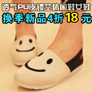 2013 Faux leather smiley shoes lazy casual canvas shoes pedal single shoes 3 double(China (Mainland))