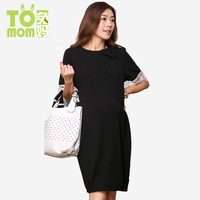 Maternity clothing star spring summer plus size one-piece dress maternity dress 8111