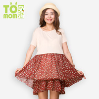 Maternity clothing spring summer short-sleeve nursing loading maternity summer dress chiffon 8108