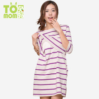 2013 summer maternity clothing maternity t-shirt comfortable plus size 7101