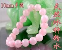 Free shipping girls fashion natural ice powder crystal bracelet hot sale