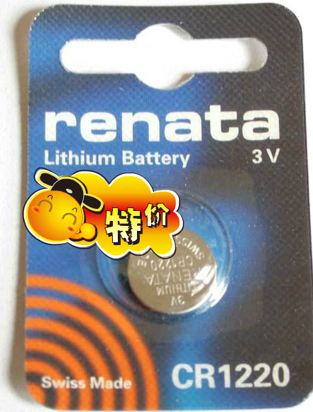 Original renata cr1220 cell button battery watch battery digital camera car remote control(China (Mainland))