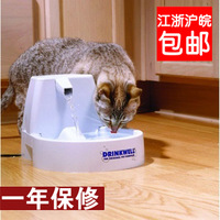 Drinkwell classic type oxygen fountain automatic water dispenser pet dog cat water dispenser 1.5l