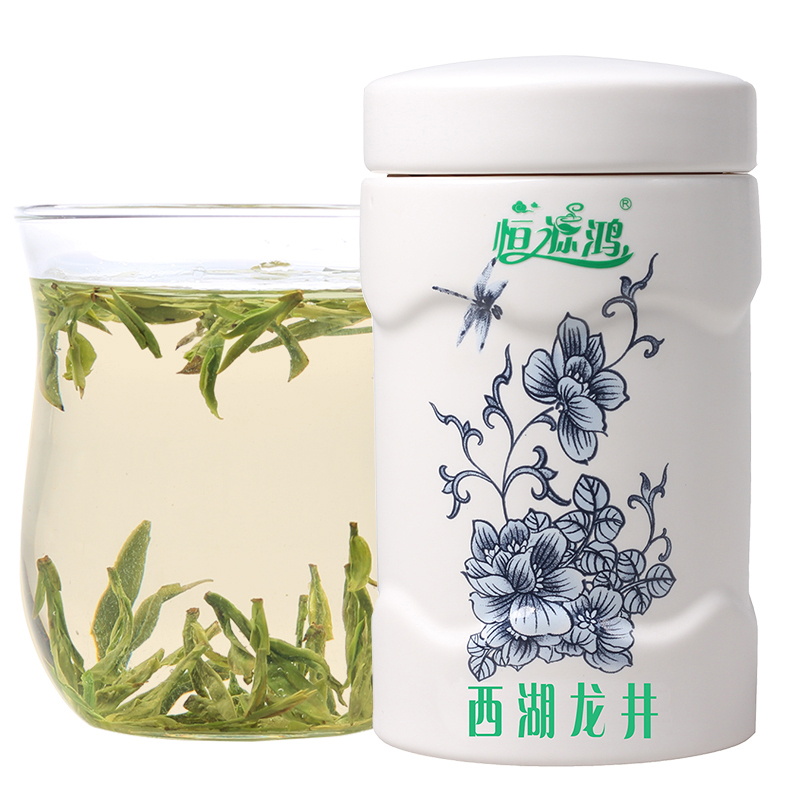2013 premium west lake longjing tea lurngmern green tea(China (Mainland))