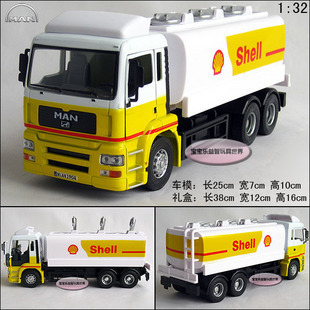 Free shippingNew 1:32 Man Shell Tank Truck Diecast Model Car With Box White&Yellow Toy Collecion B468(China (Mainland))