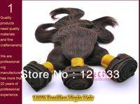 brazilian virgin hair multi Color body wave 2 pcs lot luxy hair extension 2 bundle weave remi 100 human hair queen sale curly