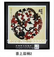 Free Post Shaanxi shadow frame decorative painting shadow props 15.5 * 14.5 * 0.5CM very happy