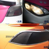 Car light membrane scrub light membrane rear light matt black film headlight translucent film