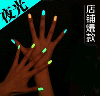 Fashion luminous bk nail polish oil set series green yellow neon paillette nail art