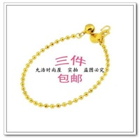 Alluvial gold 18k gold bracelet transhipped Women beads gold bracelet durable gold