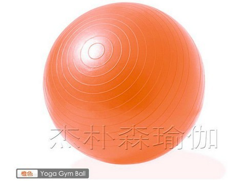 Manufacturers selling high quality yoga ball Home Balance Trainer/pilates 2013best selling yoga ball ORANGE ER56 #55(China (Mainland))