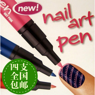 New Arrival ! Diy Nail Art Colored Drawing Pen Nail Art Pen Free shipping(China (Mainland))