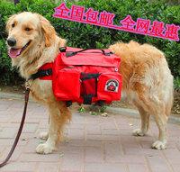 Pet wellsore egregiousness backpack dog backpack large dog backpack folding bowl