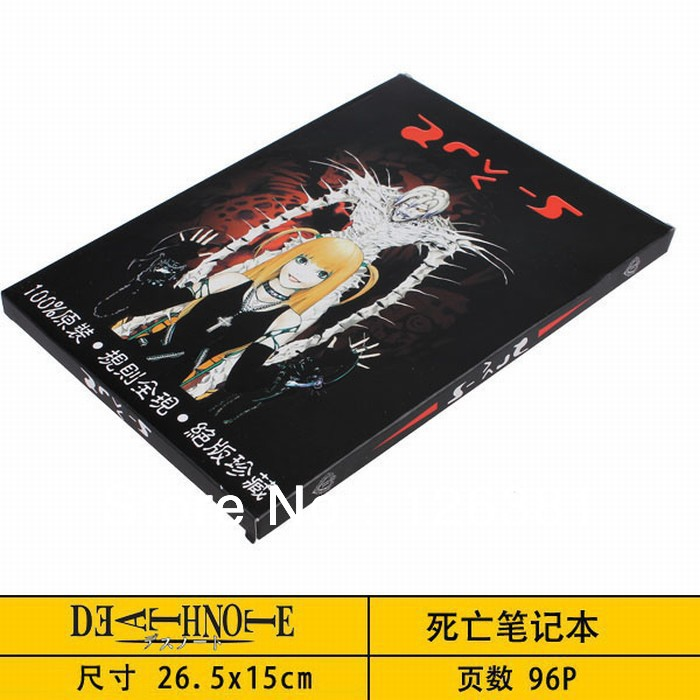 Death Note Notebook/Death Note Cosplay/Box Packed/Death Note Notebook for Collection/price for 5 pcs a set(China (Mainland))