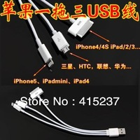 Newest 3 in 1 USB Cable for iphone 5&4&4S&ipad 2&5 PIN Micro USB Sync Data Cable For Samsung