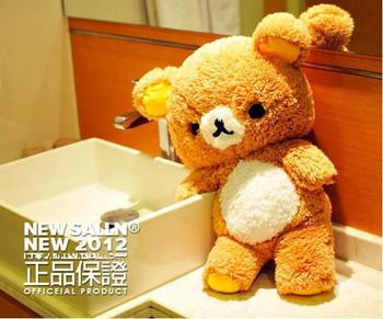 High quality plush bear / Mini Bear Toy / Teddy Bear with zipper / birthday / Valentine Christmas gifts