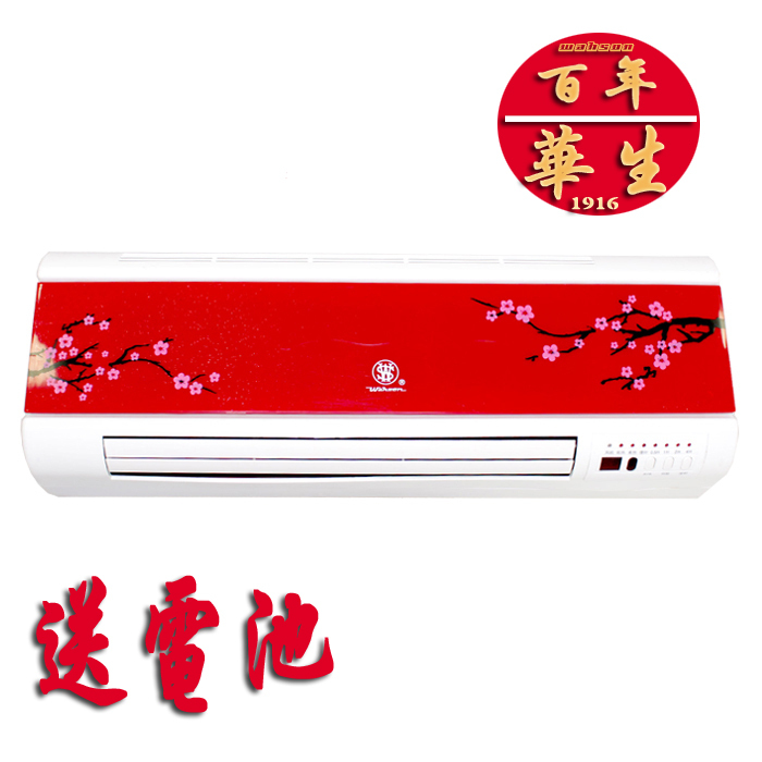 Watson 200-3w red type air conditioner remote control heater wall heater battery(China (Mainland))