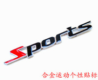 sports Metal stick The car is stuck stickers Have glue on the back Direct stick on car