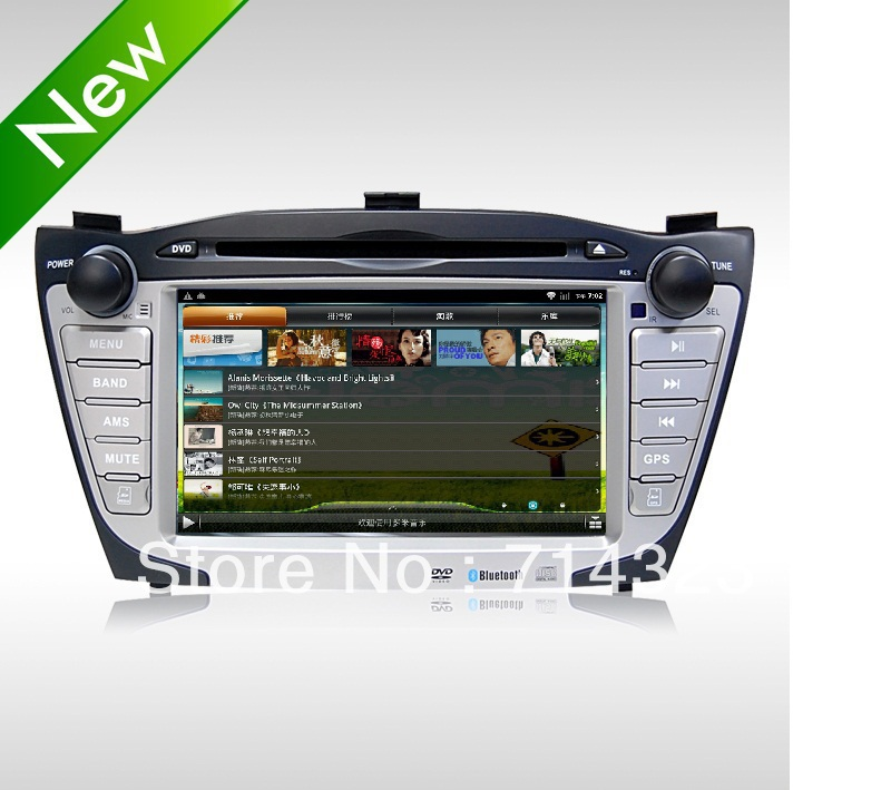 Pure Android Car DVD GPS Car PC Headunit for Hyundai Tucson IX35 2010-2013 WIFI 3G 1080P 1GHZ CPU 512MB RAM 8GB Memory Internal(China (Mainland))
