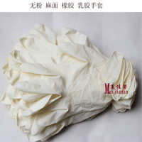 Meijia 9 none powder latex gloves clean rubber gloves disposable gloves anti-static gloves