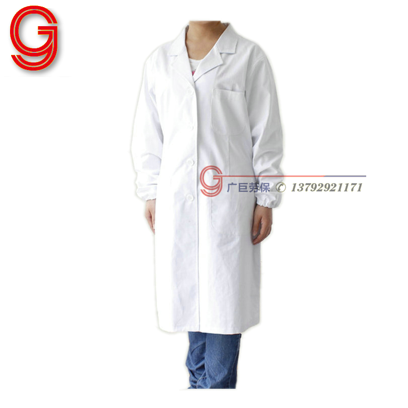 Customize white coat customize white overcoat thickening medical lab coat long-sleeve short-sleeve protective clothing(China (Mainland))