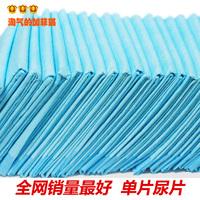Super absorbent 45596 saidsgroupsdirector diapers Large 45 60cm dog pads pet diapers supplies single