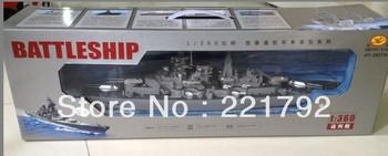 Hentai battleship models / Free shipping Bismarck battleship / RC battleship