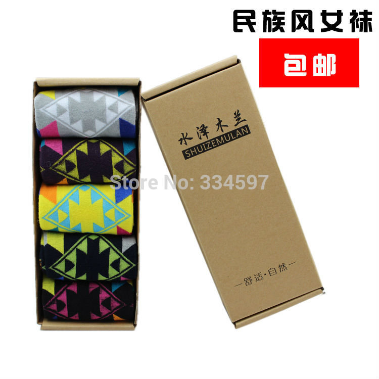 Cowhide box creative gift socks women's socks cotton lovely special gift national style socks 5 pairs in a box free shipping(China (Mainland))