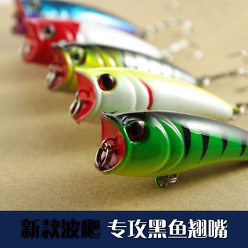 Hydrowave 6cm 7.8g lure hard bait bionic lure to be bait weest blackfish