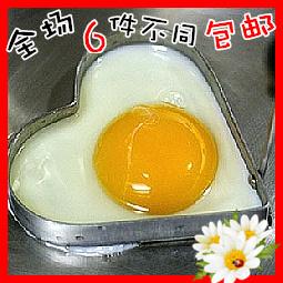 Egg ring novelty home dawdler daily necessities yiwu baihuo