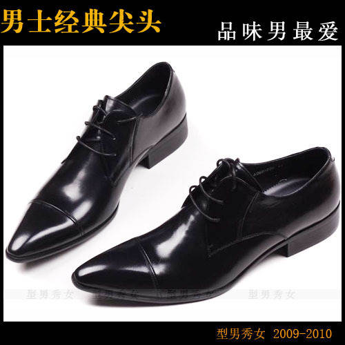 """shoesmansway"" Male classic basic pointed toe leather excellent pattern !(China (Mainland))"