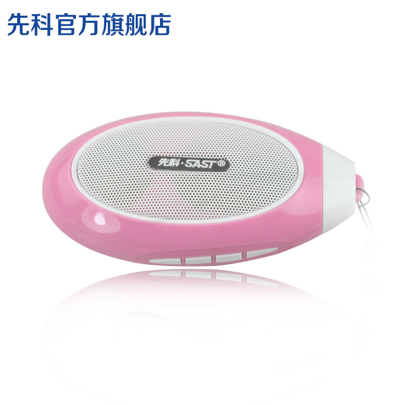 Xianke portable speaker band portable radio usb flash drive mini stereo mp3 player(China (Mainland))