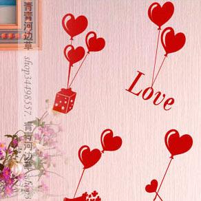 Married bear flowers gift cartoon love wall stickers love balloon