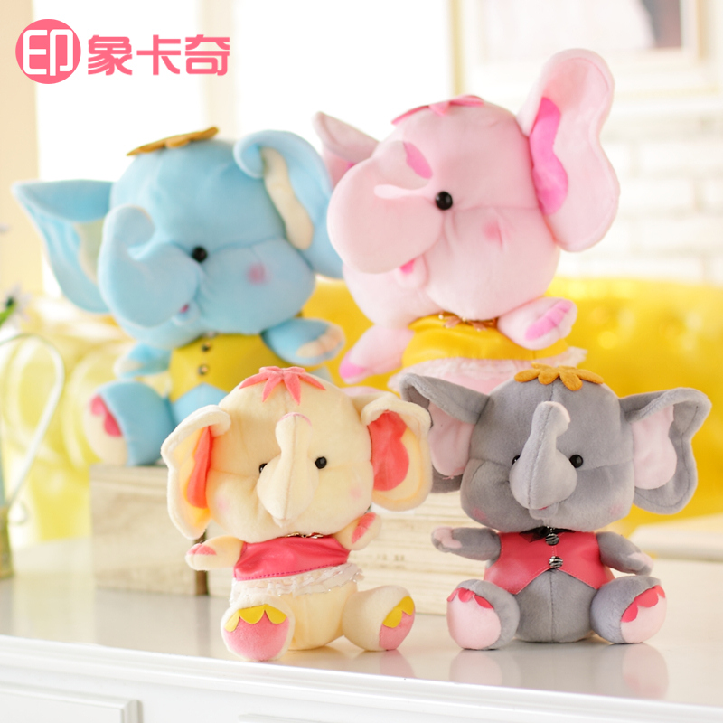 giant stuffed animals cheap Wedding gift elephant plush toy doll dolls married birthday gift female plush sex doll cosplay(China (Mainland))