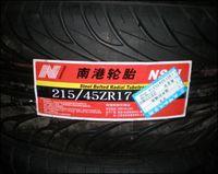 Nangang 215 45r17 91w tyre nangang 215 45 17 tyre