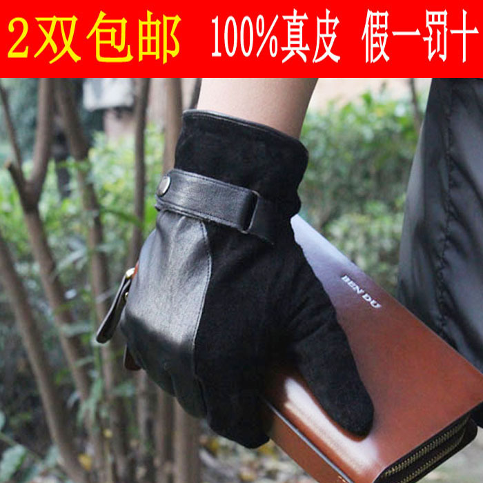 Autumn and winter casual male gloves genuine leather gloves men's thickening thermal sheepskin gloves(China (Mainland))