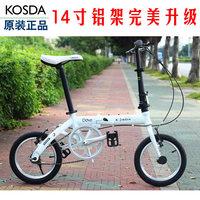 Free shipping Kosda 14 folding bicycle full aluminum alloy road bike