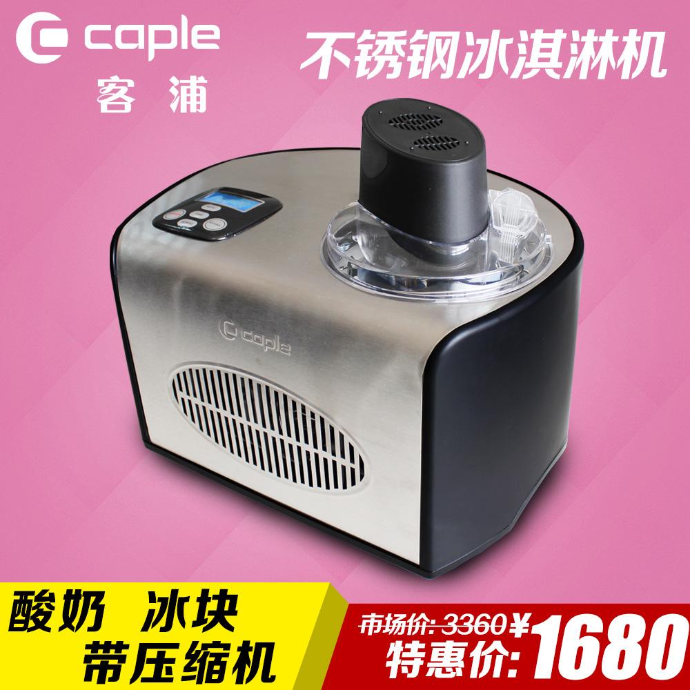 Мороженица ic3308c мороженица steba ic 20