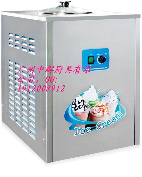 Мороженица Bql 12