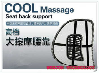 Free shipping New Car Seat Chair Massage Back Lumbar Support Mesh Ventilate Cushion Pad