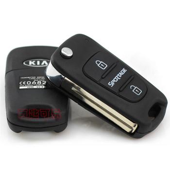 Car Kia car key car folding remote control key replace shell
